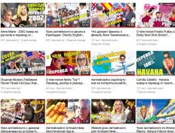 """Youtube-канал английского языка """"EnglishAntiSchool"""""""